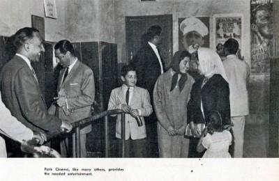 Afghan Progress Cinema