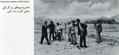 Afghan Progress Engineering