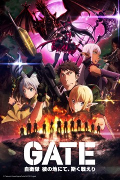 Gate Anime Poster
