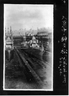 Japanese destroyers Sakaki and Matsu, docked in Malta, 1918