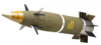 Raytheon 155mm M982 Excalibur Shell