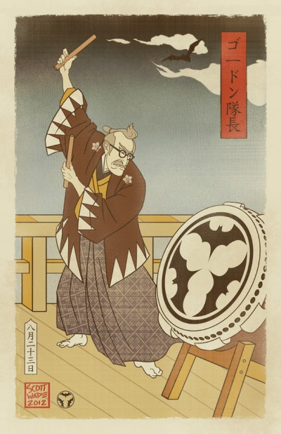 Sengoku Batman Gordon at Bat Signal