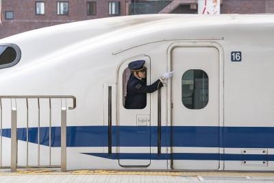 Shisa kanko on Skinhansen in Kyoto Station