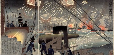 Woodblock, Kobayashi Kiyochika, Our Forces Great Victory in the Battle of the Yellow Sea