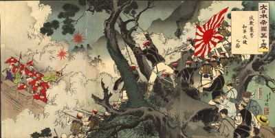 Woodblock, Mizuno Toshikata, Hurrah, Hurrah for the Great Japanese Empire
