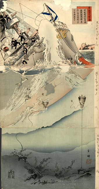 Woodblock, Yasuda Hampo, Picture of the Eighth Attack on Port Arthur